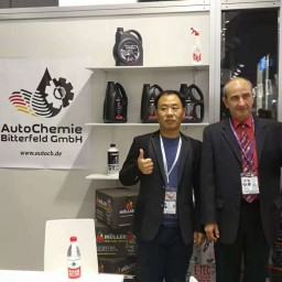 We are pleased to invite you to the Automechanika Shanghai 2018